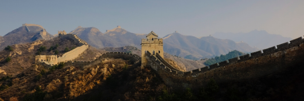 Great Wall of China Cycle